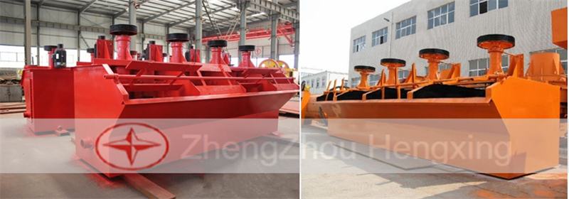 Flotation Cells Mineral Processing